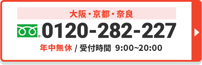 0120-282-227