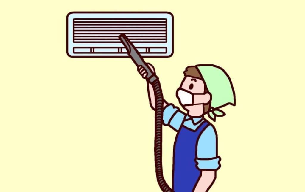 冬までに綺麗にしておきたい!エアコンのメンテナンス